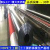江1.5mm聚乙烯PE膜生产厂家