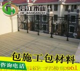 新疆防腐木厂家定做户外防腐木地板一平方399元