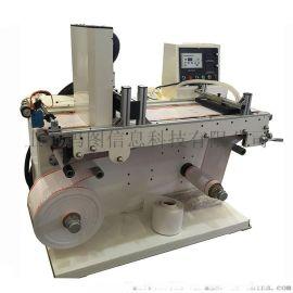 小字符全自动喷码机 生产日期二维码UV喷码机