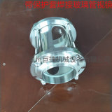 不鏽鋼快裝式帶保護套玻璃管視盅