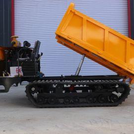 3吨橡胶履带式搬运车 链轨式自卸翻斗车 厂家直销