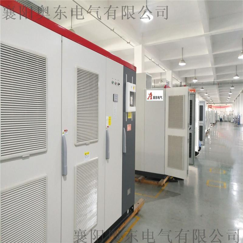 湖南变频器厂家供应   高压变频器生产厂家奥东电气