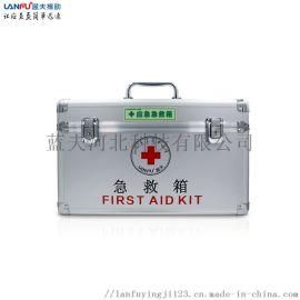 铝合金急救箱(蓝夫LF-16026)急救箱