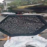 皇崗雕刻造型鋁單板 布吉雕花鏤空鋁單板廠家
