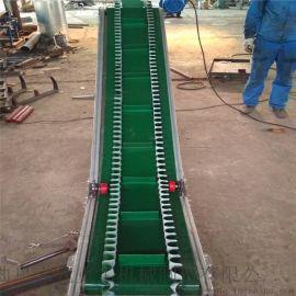 德阳市砂石卸车移动式皮带机 两侧加挡板输送机Lj8