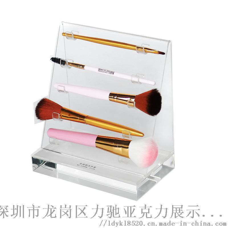 化妆刷展示架亚克力透明高档化妆工具展示架