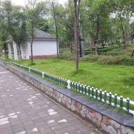 湖北黄冈绿化坪地护栏 pvc别墅护栏
