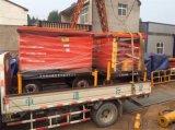 移动检修升降机 500公斤8米装卸货平台 升降平台