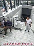 无障碍电梯楼梯无障碍平台成都启运厂家残疾人斜挂电梯