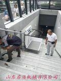 無障礙電梯樓梯無障礙平臺成都啓運廠家殘疾人斜掛電梯