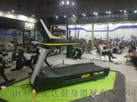美能达健身房商用有氧系列X600B商用跑步机厂家