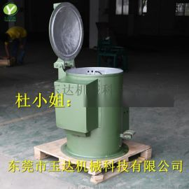 35公斤五金烘干脱水机 热风干燥机  铜屑脱油机