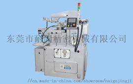 G120P卧式滚齿机PLC 控制