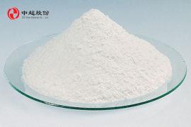 超细高白氢氧化镁 厂家直销氢氧化镁阻燃剂