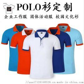 西安POLO衫定制文化衫定制团体服装支持印字图案