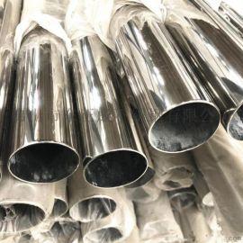 湖北201不锈钢焊管报价,光面不锈钢焊管规格表