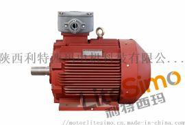 西玛高效防爆电机YBE3-355L2-4 全系供应