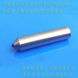 轧辊磨1.00克拉天然钻石笔(砂轮修正专用钻石笔)