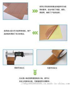特 龙耐高温布胶带 封口机胶带 复合机贴合胶带