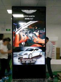86寸落地全面显示超大广告一体机,机场广告视频机