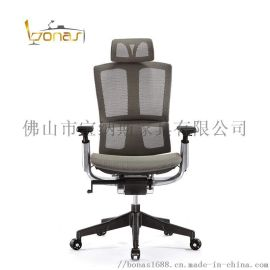 chair工厂时尚经理老板椅电竞护腰全网人体工学椅