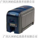 DATACARD SD160證卡印表機