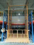 津南区电动升降梯小型货梯高空货运机械货梯厂家