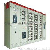 GCS低压抽出式成套配电柜
