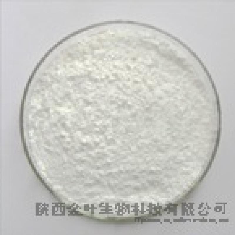 水杨甙98%