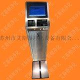 蘇州ESD-20709人體靜電檢測儀指紋識別聯網型