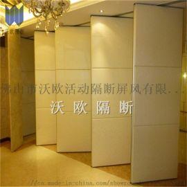 重慶65型餐廳,飯店活動摺疊屏風廠家直銷