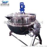 不锈钢蒸汽化糖锅 食品级不锈钢蒸煮锅 可搅拌化糖锅