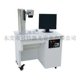 东莞激光打标机IC芯片激光打标机塘厦激光打标机