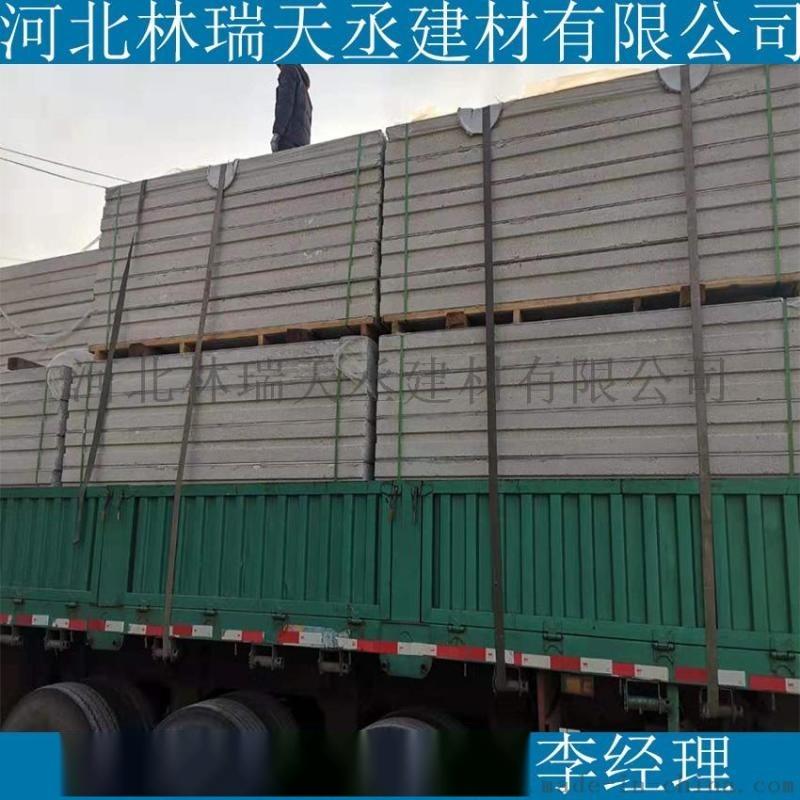新型保温轻质隔墙板厂家
