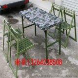 手提餐桌,多功能野战餐桌