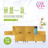 广州小型食堂专用洗碗机