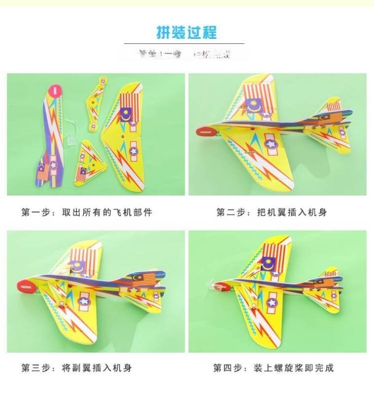跑江湖地摊魔术回旋飞机儿童玩具5-8元模式供应商