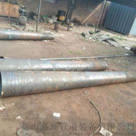 無縫變徑錐管 鋼塔錐形立柱 345C鋼構錐管