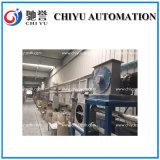 管鏈輸送系統,全自動上料輸送系統,自動供料系統