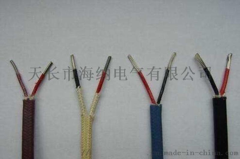 特種電纜ZR-KX-GSFPVRP22補償導線