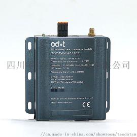 北京OEM定制串口转无线LORA透传模块块