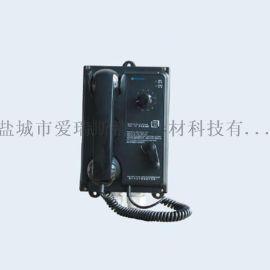 供应机舱HSC-1J头戴耳麦直通声力电话 手摇声力电话富城HSC-1F