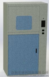 RFID布草回收柜制服柜洗涤管理租赁管理