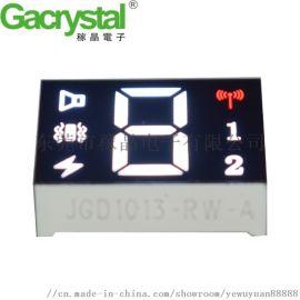厂家直销0.5寸单8带图案白红光双色LED数码管 智能家居显示数码管