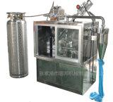 液氮超细粉碎机 低温深冷磨粉机
