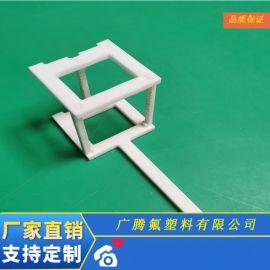 高分子聚乙烯耐磨链条导轨托板UPE塑料异形件滑块