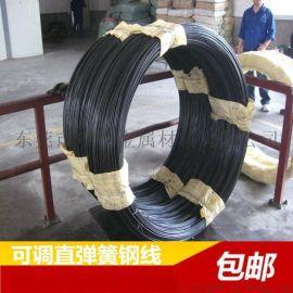 55CrSi弹簧钢线 60Si2Mn弹簧钢丝