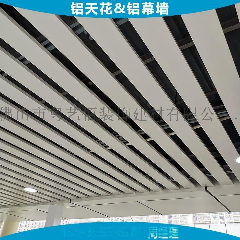 汽车站吊顶150宽铝条扣 候车室200宽铝扣条天花