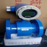 自动化污水测量电磁流量计
