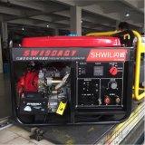 電焊機帶發電機汽油190A